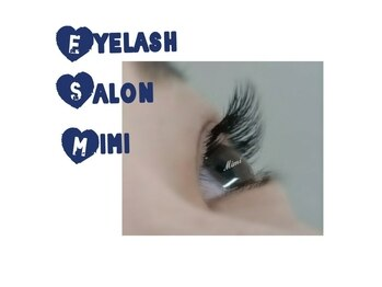 アイラッシュサロン ミミ(Eyelash Salon Mimi)