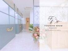 フォンテーヌブロー 野々市店(Fontaine Brow)