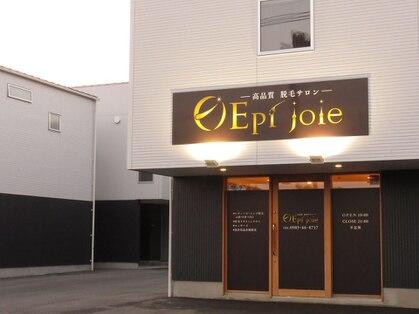 エピジョワ(Epi joie)の写真