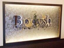 ボディッシュ JR甲子園口駅前店(Bodysh)