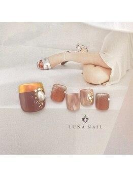 ルナ ネイル(LUNA NAIL)/【フット】ニュアンス×オーロラ