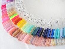 カラーバリエーションは豊富な180色をご用意!