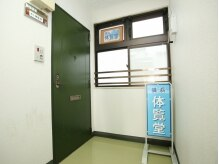 横浜体覧堂の雰囲気(303号室へ!!看板が目印です。)