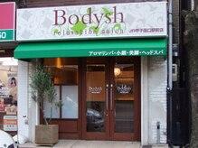 ボディッシュ JR甲子園口駅前店(Bodysh)の写真