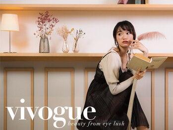 ヴィヴォーグ 立川(vivogue)(東京都立川市)