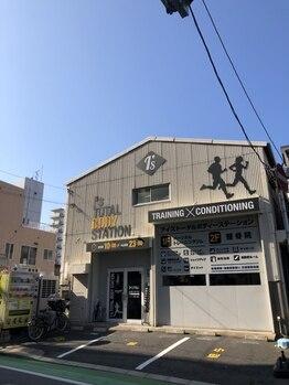 アイズトータルボディステーション 美野島店(I's TOTAL BODY STATION)/外観