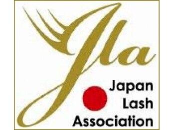ウノプリール アイラッシュ(unopulir)/日本まつ毛エクステンション協会