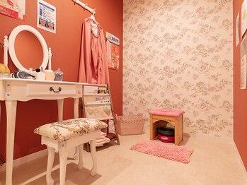 アンリールの写真/≪女性限定サロン♪。・+≫清潔感溢れる店内★個室あり◎オトナ女性がリラックスできる贅沢空間です♪。・+