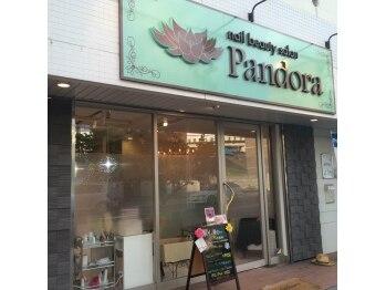ネイルビューティーサロン パンドーラ 川西店(nail beauty salon Pandora)