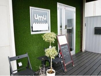 ウム(umu)(千葉県大網白里市)