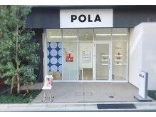 ポーラ 日本橋 人形町 Precious Two店(POLA)の詳細を見る