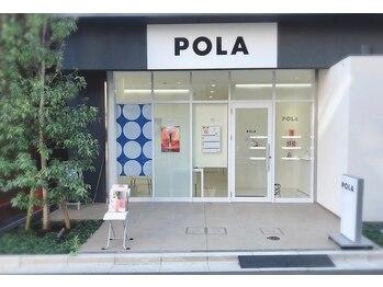 ポーラ 日本橋 人形町 Precious Two店(POLA)(東京都中央区)
