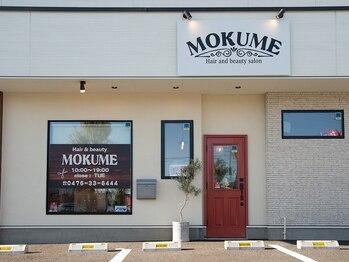 モクメ(MOKUME)(千葉県成田市)