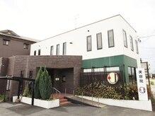 美容室KAMI-DOKORO U2階にて施術しております。