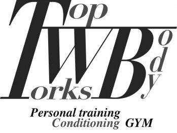 トップワークスボディ 千葉柏店(Top Works Body)(千葉県柏市)