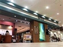 ビューティーアミューズメント ラソラ札幌店(BEAUTY AMUSEMENT)の雰囲気(サロンの中に併合してますのでヘア前のご利用も可能です☆)