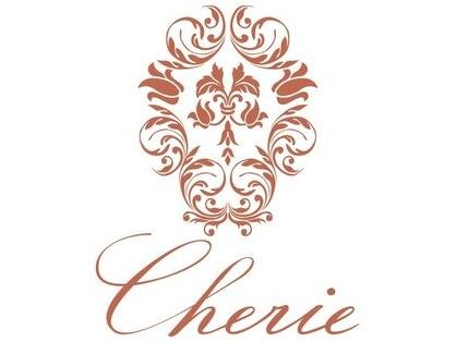 シェリー(Cherie)の写真