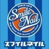 スマイルネイル ゆめタウン遠賀店(Smile Nail)のお店ロゴ