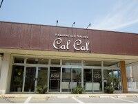 リラクゼーションサロン カルカル(CalCal)