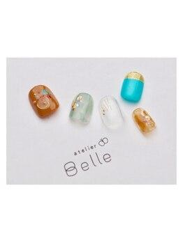 アトリエ ベル(atelier Belle)/ウミヤマ発掘*