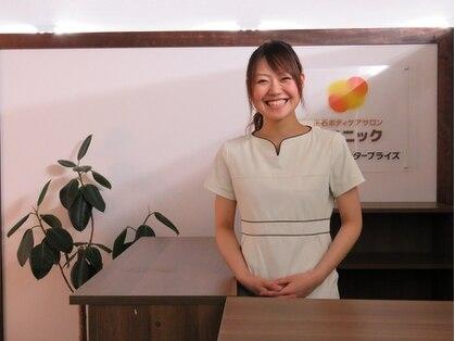 温石ボディケア コリニック 天神店(福岡市/リラク)の写真