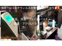オリエンタルスパ ネイル 志木東口駅前店(ORIENTAL SPA)