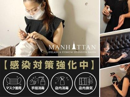 マンハッタン 三田 田町店(MANHATTAN)の写真