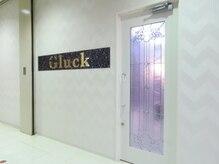 サロン グルーク(Gluck)