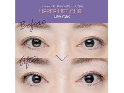 アイラッシュローヴ(Eye Lash LOAVE produce by infini)の写真