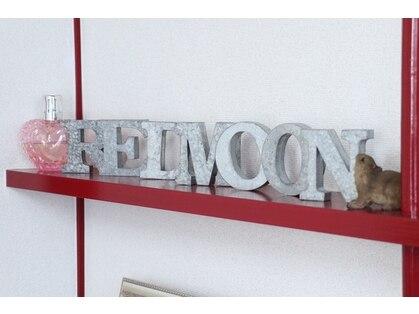 ビューティーサロン レッド ムーン(RED MOON)の写真