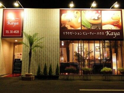 リラクゼーションビューティーハウスkaya(佐賀・伊万里・唐津/リラク)の写真