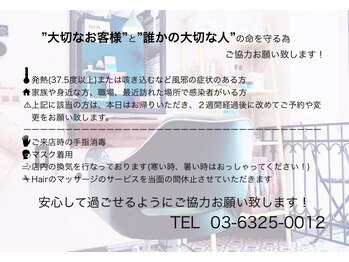 ラック(Luck)(東京都台東区)