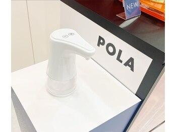 ポーラ ザ ビューティ 足利店(POLA THE BEAUTY)/手指の消毒にご協力ください