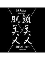 頭美人 肌美人 イーオースパ リアルプロ(EO SPA × REAL PRO)