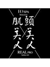 頭美人 肌美人 イーオースパ リアルプロ(EO SPA × REAL PRO)/リラクゼーション&エイジング