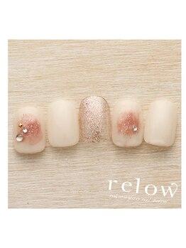 リロウ(relow)/2月のスタッフおすすめ♪