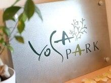 ヨサパーク ロワゾーブルー(YOSA PARK Loiseau blue)/YOSAPARK認定サロンです!