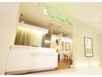 リラク レミィ町田店(Re.Ra.Ku)/レミィ町田4Fキャンドゥさんの奥