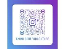 インスタ ayumi.couleurcouture