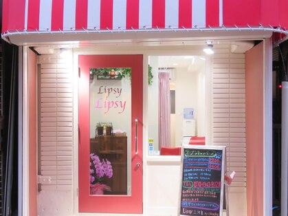 【セルフホワイトニングサロン】Lipsy 三河島店
