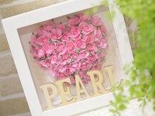 パール (Pearl)
