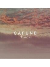 カフネ トーキョー(CAFUNE tokyo)Hono
