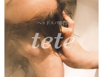 テテ(tete)(大阪府堺市北区)