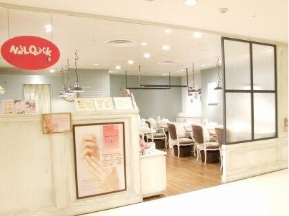ネイルクイック オー・プティボヌール 横浜ジョイナス店の写真