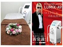 Jサロン 東広島の雰囲気(Rolandさんのお店でも導入されてる脱毛機ルミクスA9使用です♪)