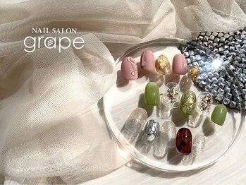 ネイルサロン グレープ(nail salon grape)(大阪府大阪市中央区)