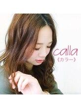 カラー (calla)/最高級セーブルエクステ