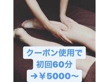 プレミアムボディ 大分(Premium Body)