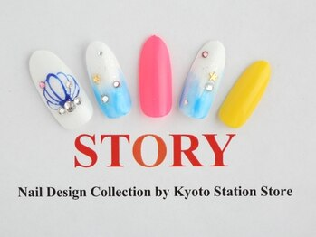 プライベートネイルサロンストーリー 京都駅前店(STORY)/サマーネイル