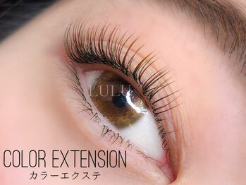 アイラッシュサロン ルル(Eyelash Salon LULU)/カラーエクステで透明感アップ